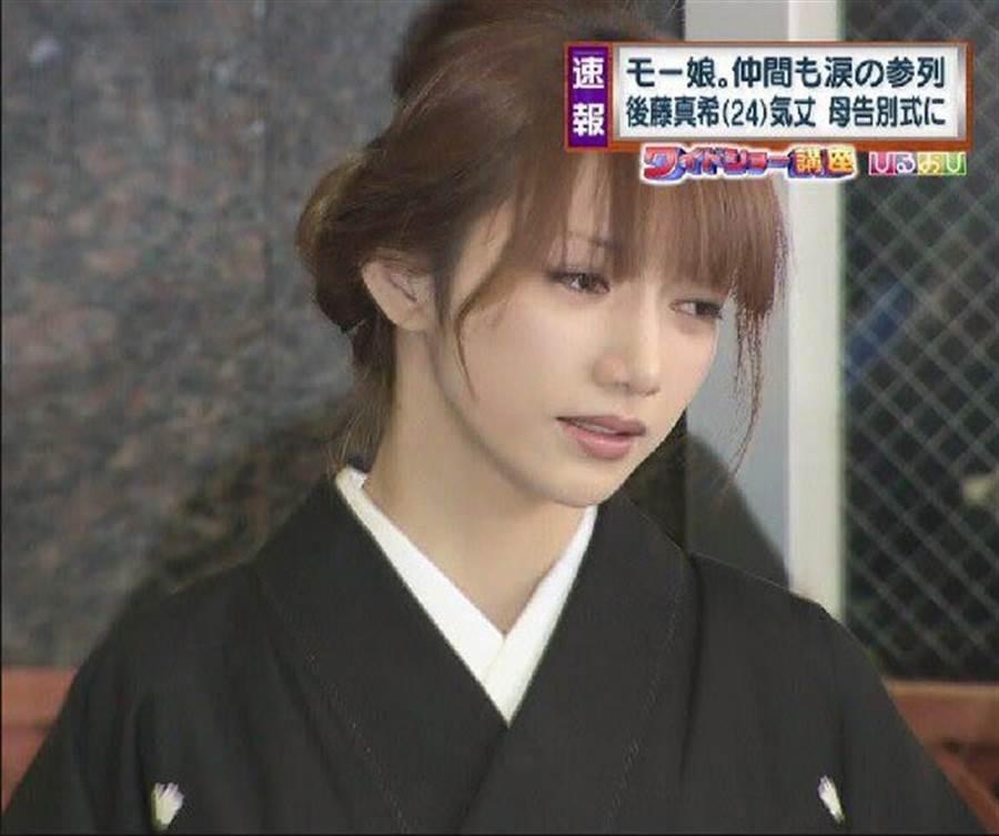 後藤真希當年忍淚送母親最後一程。(取自日網)