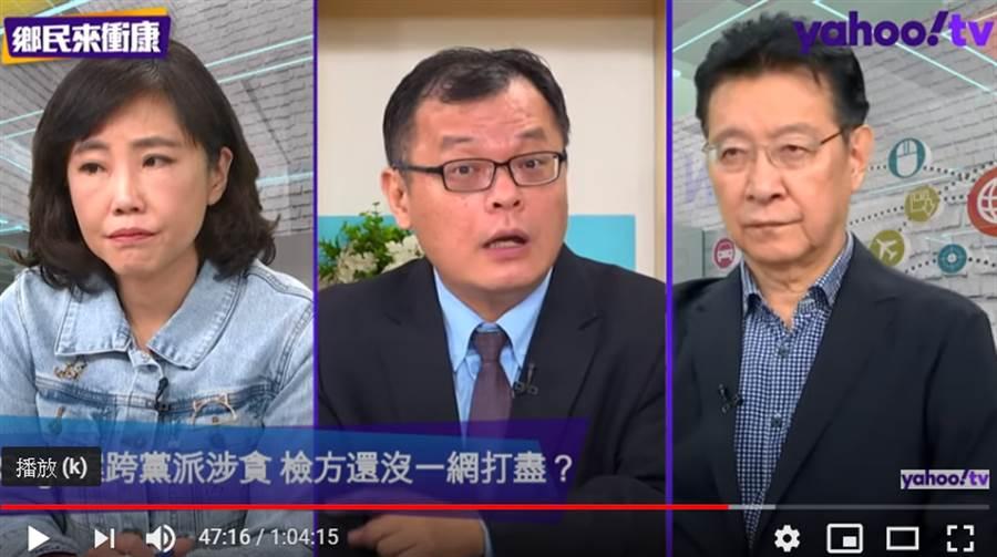 尹乃菁(左起)、陳揮文、趙少康。(取自Yahoo TV 鄉民來衝康)
