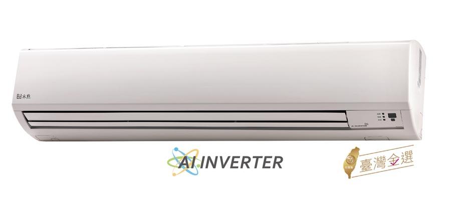 AI INVERTER變頻系列空調。圖╱冰點提供