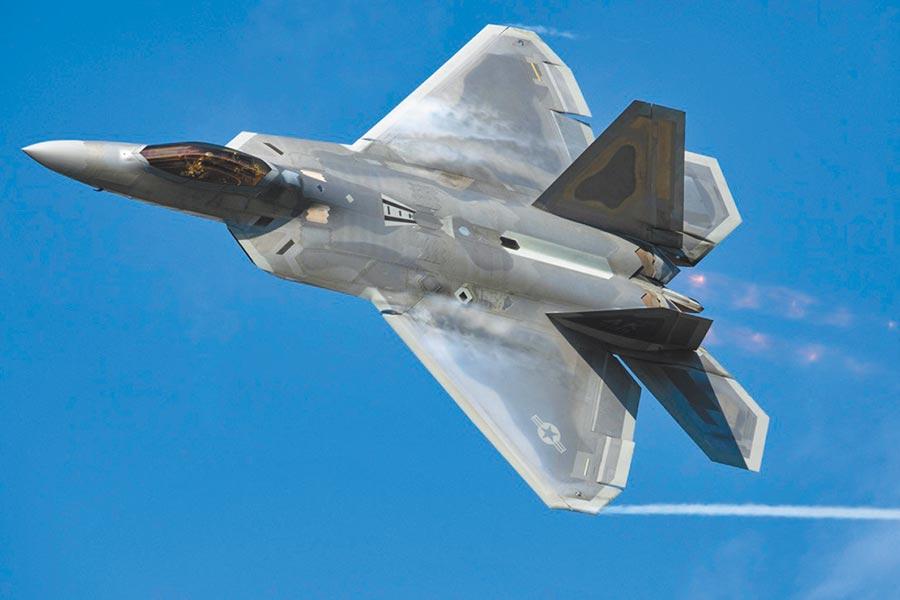 美軍的F-22隱形戰鬥機。(取自美國空軍官網)