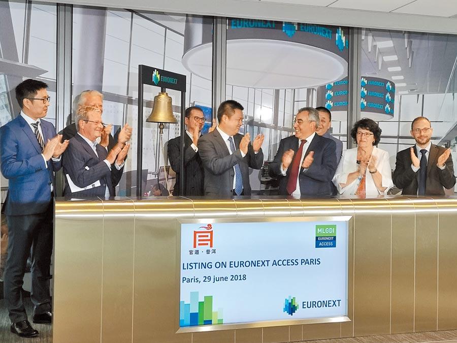 2018年6月30日,首家中國茶企在法國巴黎泛歐交易所掛牌上市。(新華社)
