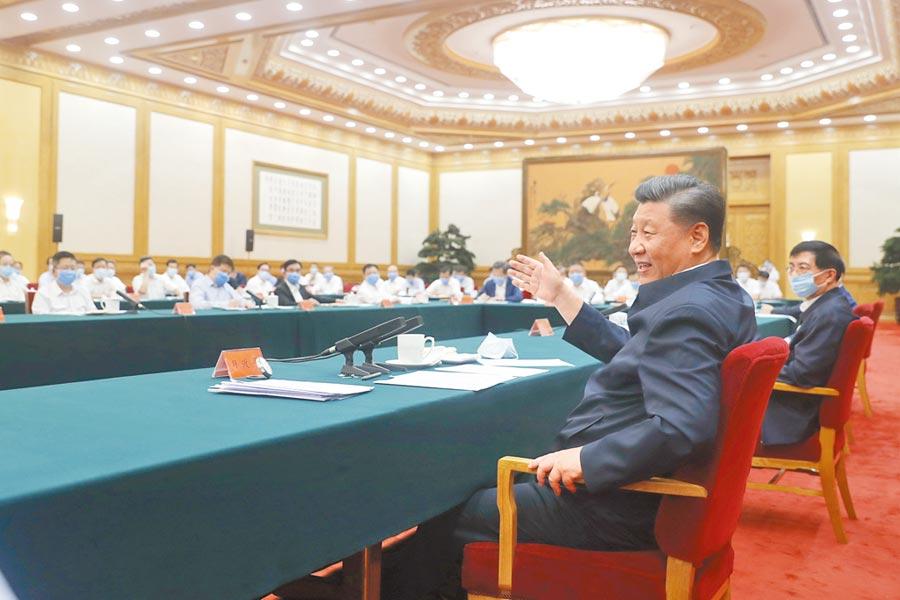7月21日,大陸國家主席習近平主持企業家座談會。(新華社)