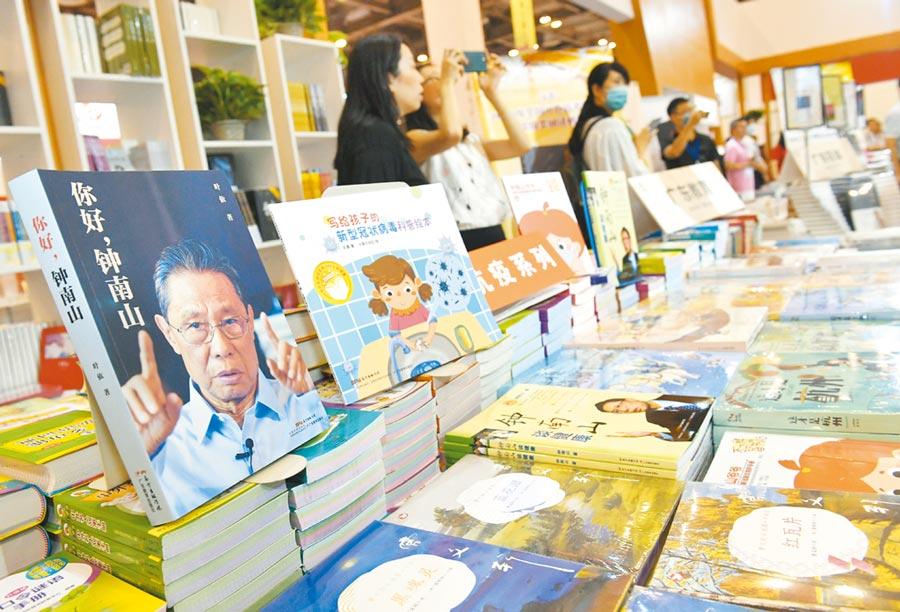 鍾南山系列圖書受追捧。