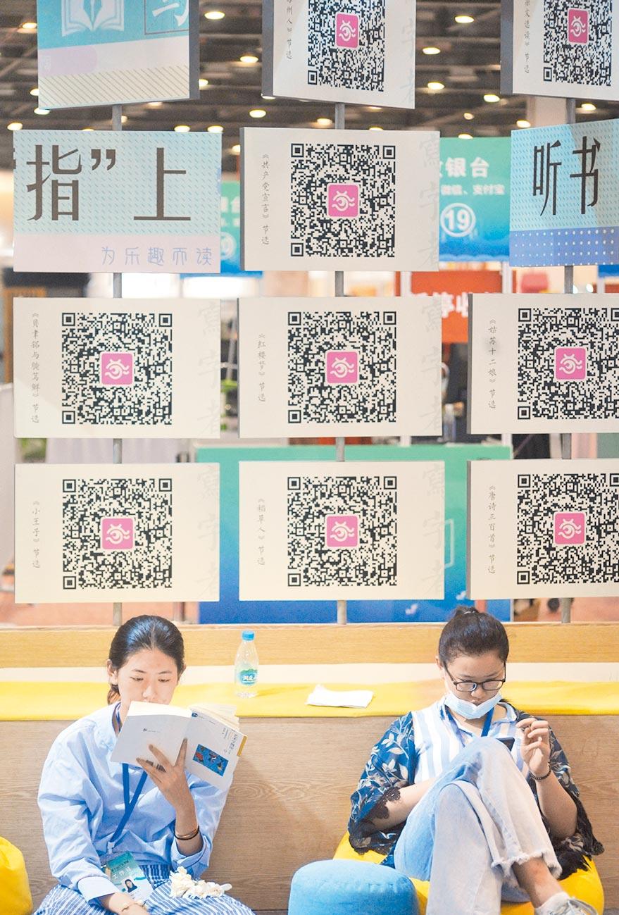 本屆書展打造了「移動書展」,通過江蘇書展App等多個網路平台,將重要活動、名家簽售、逛展指引等都搬到「雲上」。