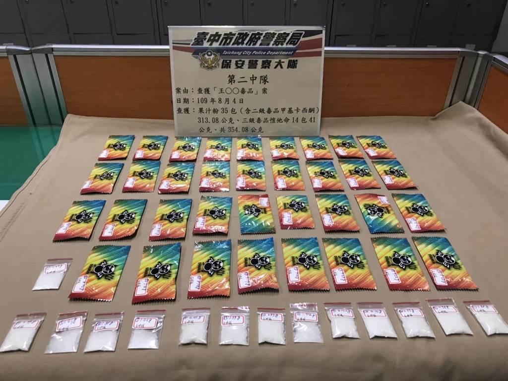 台中市保安大隊特警帶回小惡魔果汁包,檢測後發現是第二級新興毒品甲基卡西酮類,吸食後會有失去理智、發瘋及幻覺等症狀,吸食後嚴重戕害青少年身心健康。(台中市警察局提供/張妍溱台中傳真)
