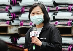 境外疫情增加 蔡英文呼籲人多地方戴口罩
