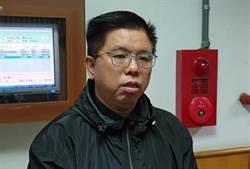 前桃議員張肇良詐貪助理費 二審仍判2年10月
