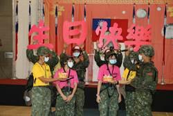 陸軍特戰指揮部「特戰體驗營」 天將奇兵送上生日祝福
