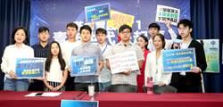 國民黨革實院青年  批蔡政府居住正義承諾跳票