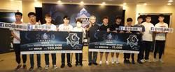 六都電競爭霸戰台中冠軍隊 盧秀燕頒獎祝福「六都制霸」