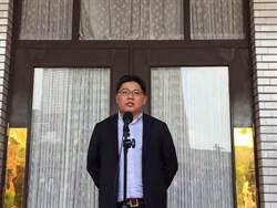 時力:確認徐永明已完成退黨手續 感謝過去的努力