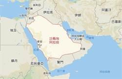 傳陸協助沙烏地阿拉伯鈾濃縮  中東核武新隱憂
