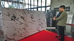 義大利進口超大尺寸磁磚 深受中部豪宅建商青睞
