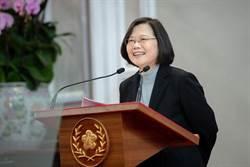 中美關係惡化 蔡英文:得到支持不冒進