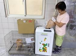 新店動物之家動物糞肥再利用 免費供小農使用