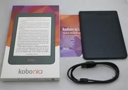 [開箱]樂天入門級電子書閱讀器Kobo Nia 文青新選擇