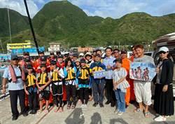 宜蘭岳明國小學童跳島環台 下午4點平安抵達綠島