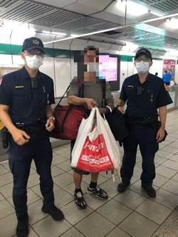 糊塗男捷運遺失5萬房租  警調監視器找回