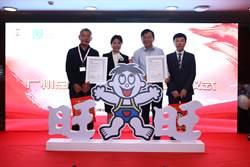 旺旺連獲6張BRCGS A級證書 業內罕見