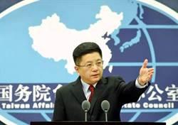 美衛生部長將訪台 陸國台辦批民進黨挾洋自重
