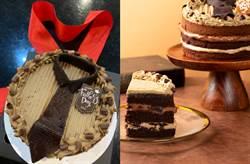 可可公爵焙茶巧克力蛋糕寵老爸 醇郁夾餡「領」風潮