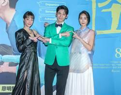 鍾瑶甘願當「小三」 與謝欣穎爭搶《怪胎》林柏宏