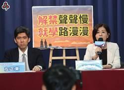 陸生回不來 左正東:被民進黨政府當作與大陸談判籌碼