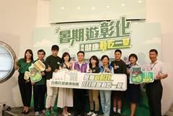 白蘭氏萃雞精 擬首度外銷香港
