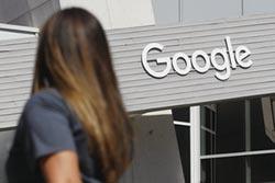 谷歌母公司 發債百億美元 規模歷來最大