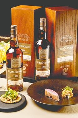 格蘭多納單桶威士忌 緻臻饗宴