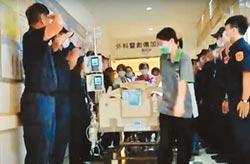 樹林殉職警器捐 讓10家庭重生