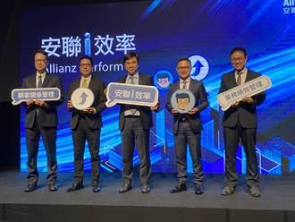 安聯人壽打造「i效率」  首創台灣保險業「目標導向」的管理工具