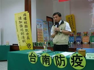 陳怡獲兩任市府重用 不倫戀重挫「完美名醫」形象
