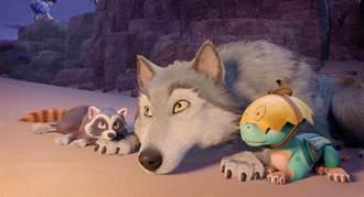 浣熊零台詞演出 《巴亞拉魔幻冒險》動物群超吸睛