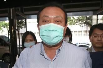 蘇震清涉貪遭羈押 民進黨廉政會決議停權3年
