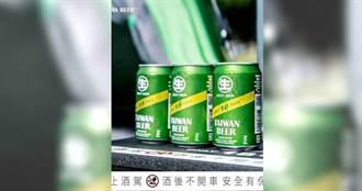 台菸酒賣起「鹽味檸檬、鹽味荔枝」 夏季開出兩千萬罐啤酒