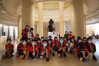 薛伯輝基金會免費招待 龍肚國小學生一窺奇美博物館文化藝術之美