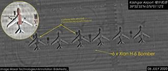 中印衝突搧風點火  美秀衛星照片:轟-6K出現新疆喀什機場