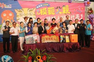 畢身奉獻家庭與社會 苗栗模範父親陳衡嶽獲表揚