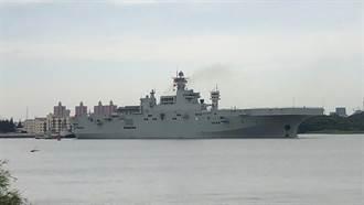 大陸075型兩棲攻擊艦進入東海  首次試航