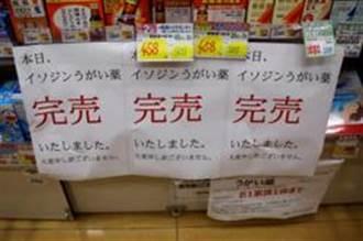 大阪知事稱漱口水可助防疫 專家稱不科學