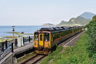搭火車出遊 台鐵推海岸觀光旅行