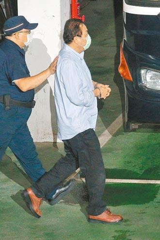 國會醜聞蘇震清、廖國棟、陳超明 3立委收押 時代力量前主席徐永明80萬元交保
