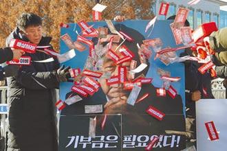 再槓上 南韓法院將拍賣日企資產