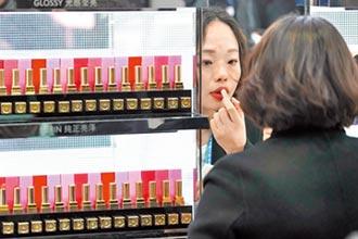 陸城市消費拚經濟 北京跌幅最大