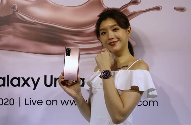 三星Galaxy Note20雙機正式發表。(黃慧雯攝)