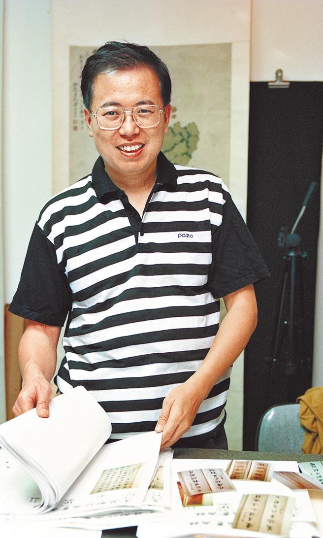 羅霈穎的哥哥是著名詩人羅青(本名羅青哲),在文壇有一定地位。(本報資料照片)