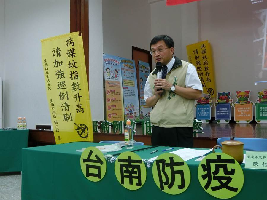 台南市衛生局長陳怡驚傳不倫戀。(本報資料照片)