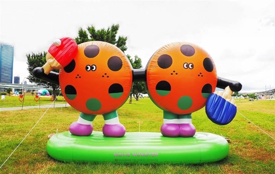 (各園區均有專屬參觀主題,其中怪獸館相當受到小朋友喜愛/圖片來源:新北市兒童藝術節官網)