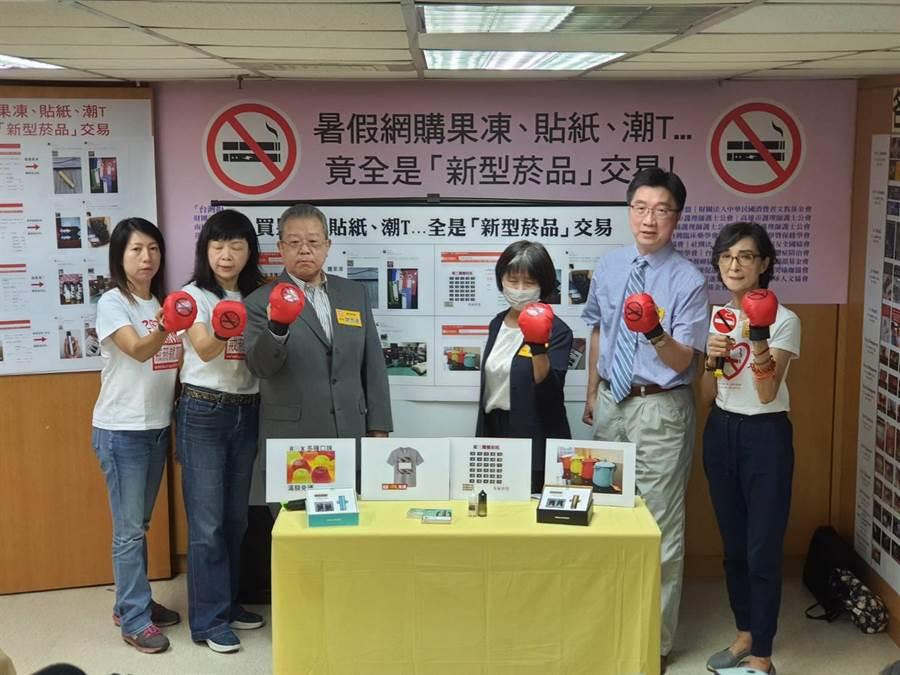 董事基金會今召開記者會,呼籲政府重視新興菸品對青少年的危害。(陳人齊攝)